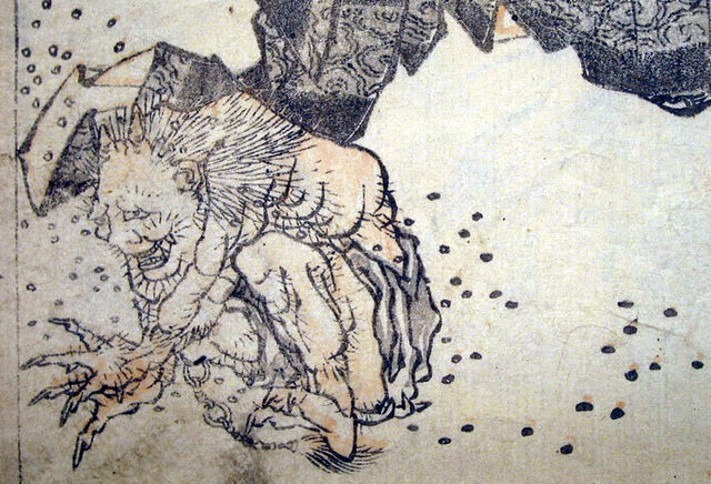 File:Oni-pelted-by-beans.jpg