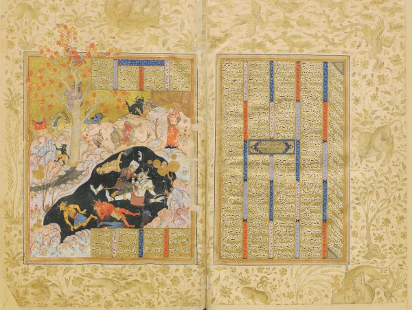 File:Livre-des-rois-shahnameh-008.jpg