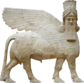 Human headed winged bull facing.png