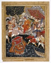 Brooklyn Museum - Arghan Div Brings the Chest of Armor to Hamza