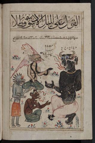 File:Kitab al-Bulhan --- jinns talking.jpg