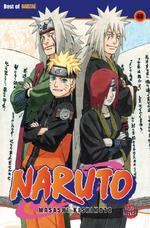 Manga Band 48
