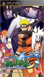 PS2-NSUNA3