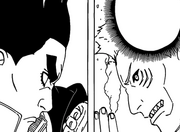 Chapter506
