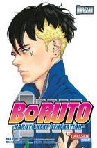 BorutoBand7Cover