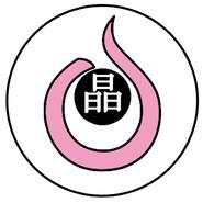 Shoton2