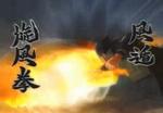 Asuma whirlwind fist