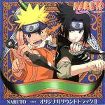 Naruto OST3