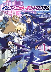 Manga 1 - 1