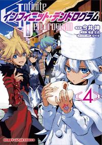 Manga 4 - 1