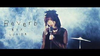 内田彩 - Reverb (Official Music Video) - TVアニメ「インフィニット・デンドログラム」EDテーマ