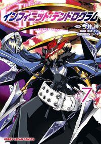 Manga 7