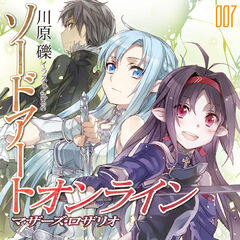 Sword Art Online 7: Mother's Rosario. Released on April 8, 2011.