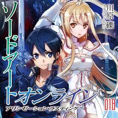 Sword Art Online 18: Alicization Lasting. Released on August 10, 2016.