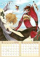 Betsucomi calendar 2010