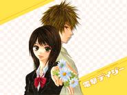 Dengeki daisy yellow