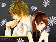 Dengeki daisy black - chp27