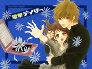 Dengeki daisy blue - chp 8