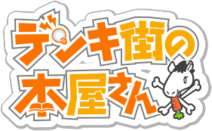 Anime Logo