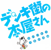 Manga Logo