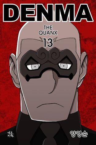 Denma the Quanx 13
