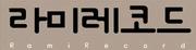 Rami Record