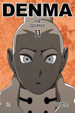 Denma the Quanx 11