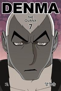 Denma the Quanx 7