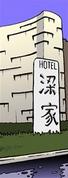 HOTEL 梁家