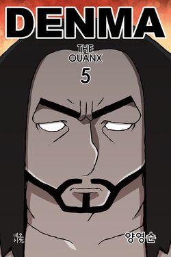 Denma the Quanx 5