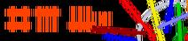 Logo de DMW