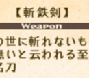 Zantetsu