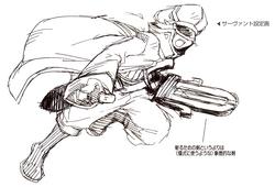 Asgard servant's sketch