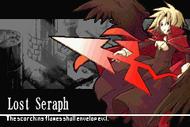 Lost Seraph GBA
