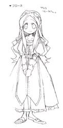 Flone's sketch