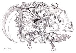 Mistel's sketch
