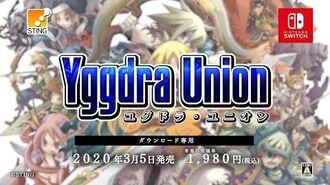 【Nintendo Switch™版】ユグドラ・ユニオン PV