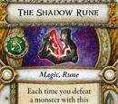 The Shadow Rune (hero relic)