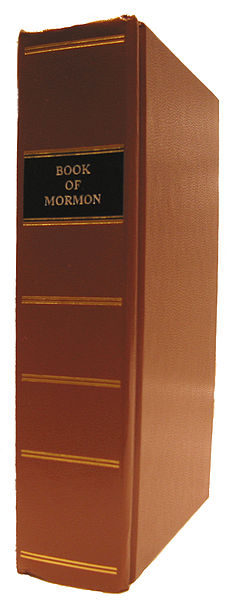 226px-Book of Mormon 1830 edition reprint