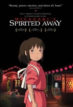 File:Spirited Away poster.jpg