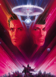 S05-The Final Frontier-Poster art