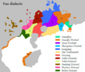 Thumbnail for version as of 17:01, April 5, 2010
