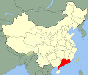 China Guangdong