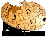 Desgalipedia