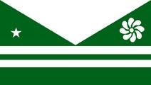 Bultan Flag