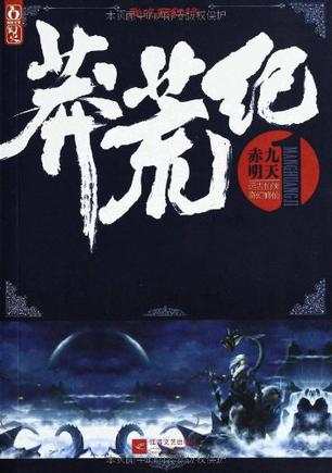 File:Book 1.jpg