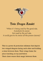 Twin dragon amulet page - copyright symbol