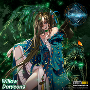 Willow Doryeong Banner