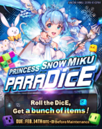 Princess Snow Miku Para-Dice Poster