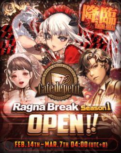 RagnaBreak Season 1